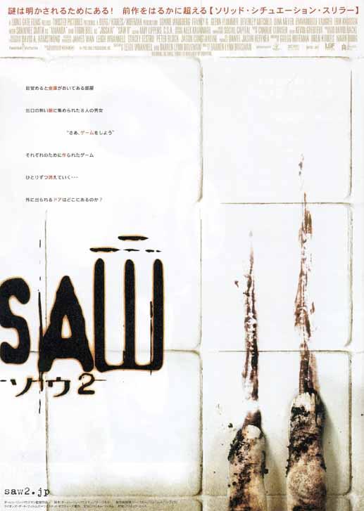 saw2-bt1.jpg