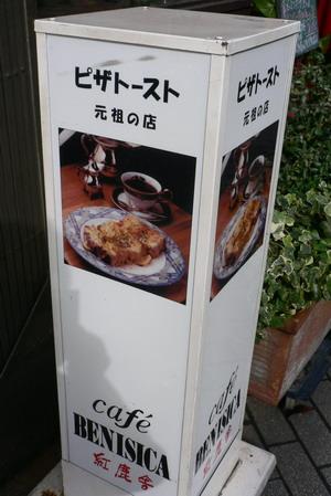 2008092402.jpg