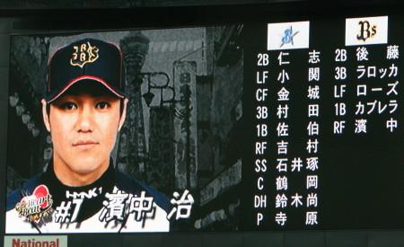 対横浜オープン戦1_1