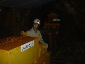 野田玉川鉱山DSC00032