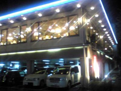 焼肉 朝鮮飯店