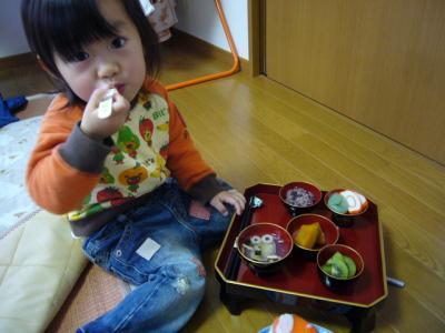 お食い初め(百日祝い)