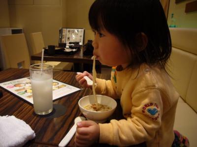 SOBA DINING 遊天 ゆうてん
