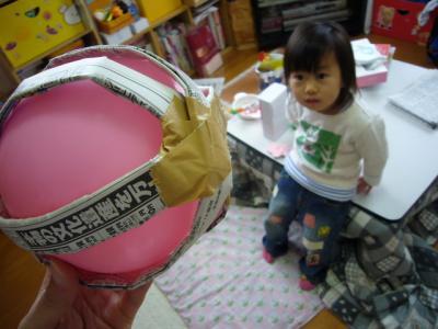 手作りダンボールおもちゃ