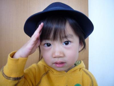 園児帽をかぶる羽桜