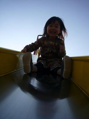 公園 滑り台