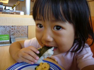 回転寿司 くら寿司