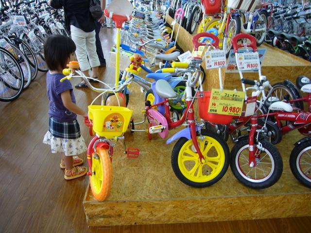 ... ブログ |サイクルベース あさひ : 自転車 あさひ 大友 : 自転車の