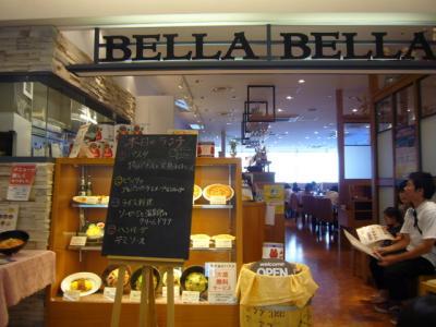BELLA BELLA ベッラベーラ