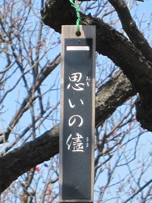 思いの儘-3