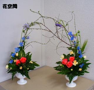 20080110002.jpg