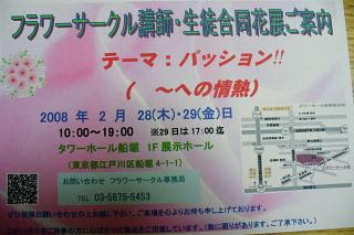 コピー (1) ~ 20080207007