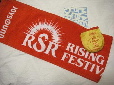 rsr2009-12.jpg