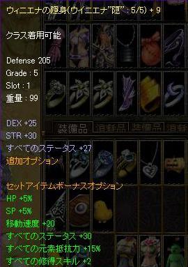 ウィニ頭+9完成><b