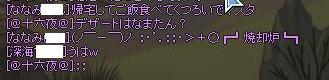 syoukyakuro.jpg