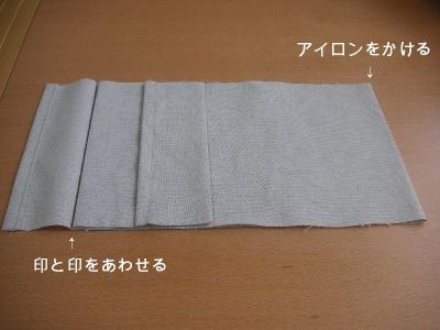 ポケットティッシュケース6