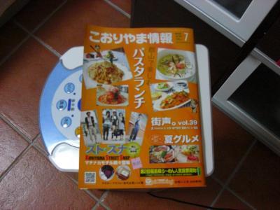 11_20090720123933.jpg