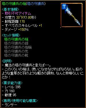 RedStone 09.01.23[01]