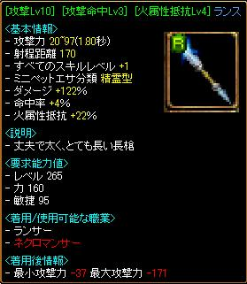 RedStone 09.01.23[02]