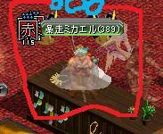 RedStone 09.02.18[04]