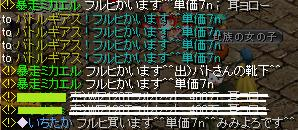 RedStone 09.03.05[04]
