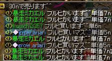RedStone 09.03.05[02]