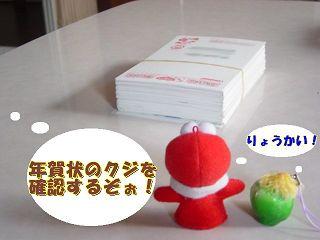 20060121013138.jpg