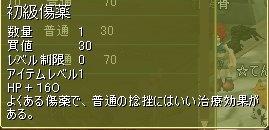 h0903-1.jpg