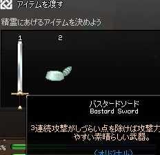 m0218-2b.jpg