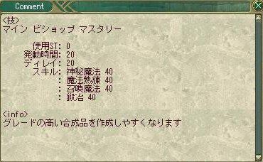 m1207-3.jpg