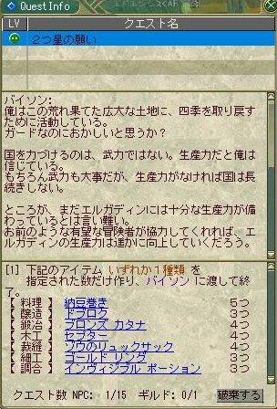 m1229-5.jpg