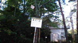 20081101100516.jpg