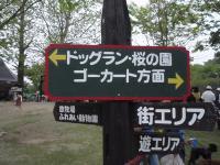 20090503-mori6.jpg