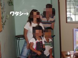 20090815--1.jpg
