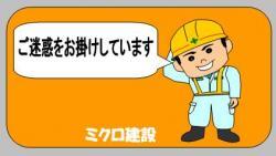 20090823-owabi1.jpg