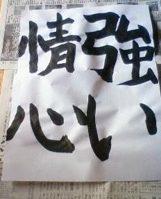 20090829-ji.jpg