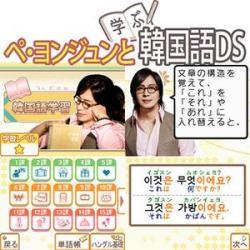 20090829-nds2.jpg