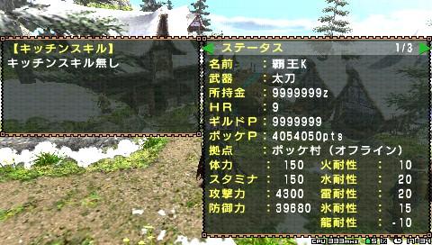 screen1 (2)