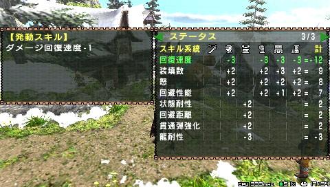 screen3 (2)