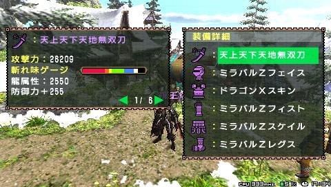screen4 (2)
