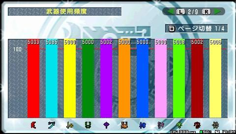 screen6 (2)