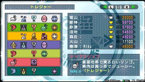 screen7 (2)