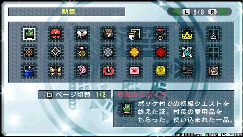 screen8 (2)