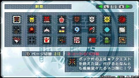 screen9 (2)
