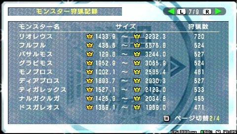 screen11 (2)