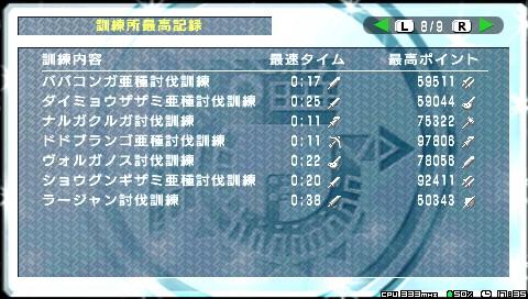 screen14 (2)