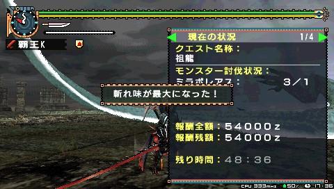 screen15 (2)