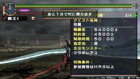 screen16 (2)