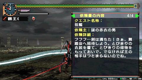 screen18 (2)