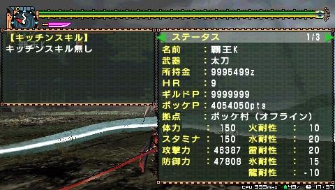 screen19 (2)